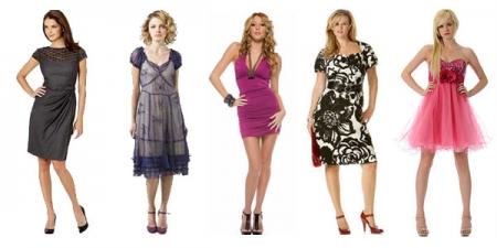 Cтили платьев