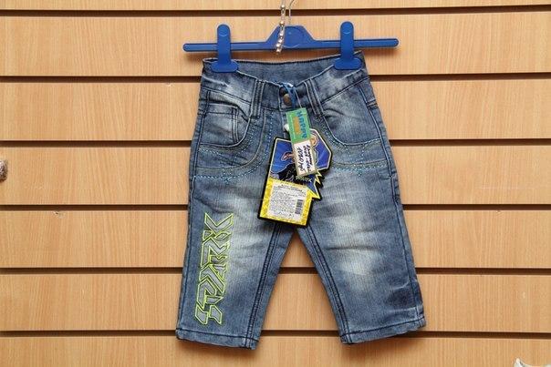 Брендовая Одежда Для Детей Распродажа