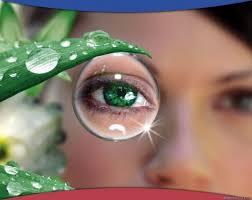 Сменить цвет глаз