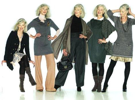 Мода для женщин в возрасте