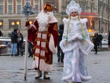 Куртки зима магазины в москве