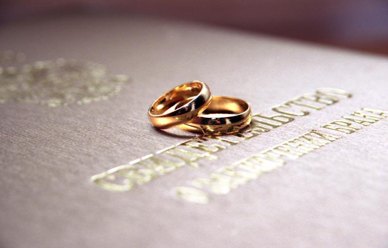 Как подать заявление на развод - 1