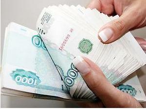Микро кредит деньги наличными как получить кредит в сбербанке пенсионеру